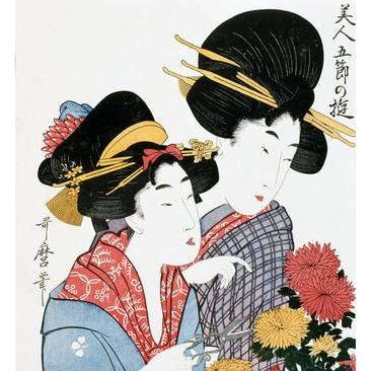 Ukiyo-e – opakowania z historią.