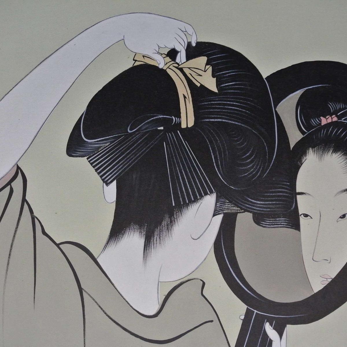 Co podoba się nam w japońskiej pielęgnacji?