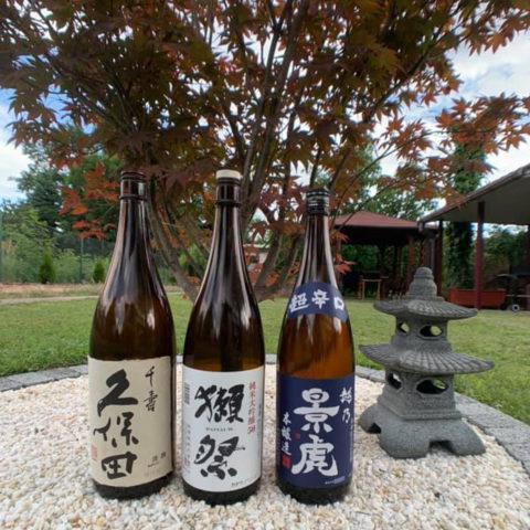 sake 480x480 - Wszystko, co chcieliście wiedzieć o sake!