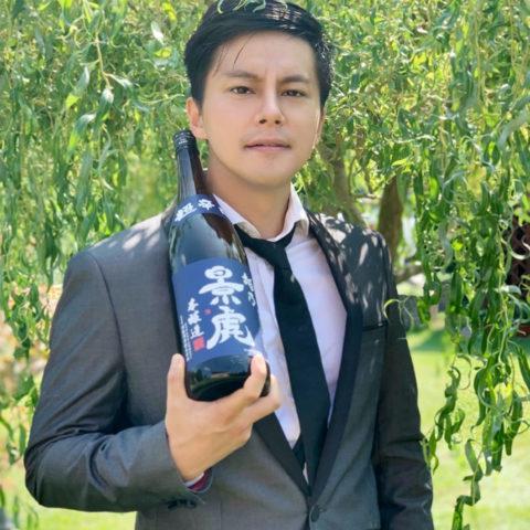 yuzek 480x480 - Wszystko, co chcieliście wiedzieć o sake!