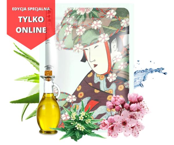 1 600x503 - Maska z ekstraktem z Aloesu i Kwiatem Wiśni Japońskiej