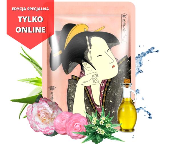 3 600x503 - Maska z wyciągiem z zielonej Herbaty Matcha i kwiatu Camelli